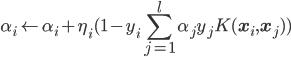 \alpha_i \leftarrow \alpha_i + \eta_i (1 - y_i \displaystyle \sum^l_{j=1} \alpha_j y_j K(\mathbf{x}_i,\mathbf{x}_j))