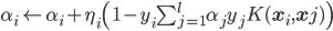 \alpha_i \leftarrow \alpha_i + \eta_i \( 1-y_i \sum^{l}_{j=1} \alpha_j y_j K(\mathbf{x}_i,\mathbf{x}j) \)