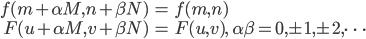 \begin{align}  f(m + \alpha M,n + \beta N) &= f(m,n) \\  F(u + \alpha M,v + \beta N) &= F(u,v),\quad \alpha \beta=0,\pm1,\pm2,\cdots  \end{align}