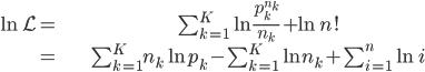 \begin{align} \ln\mathcal{L}= & \sum_{k=1}^{K}\ln\frac{p_{k}^{n_{k}}}{n_{k}}+\ln n!\\ = & \sum_{k=1}^{K}n_{k}\ln p_{k}-\sum_{k=1}^{K}\ln n_{k}+\sum_{i=1}^{n}\ln i\end{align}