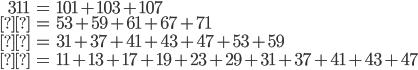 \begin{align} 311 &= 101+103+107 \\&= 53 + 59 + 61 + 67 + 71 \\&=31 + 37 + 41 + 43 + 47 + 53 + 59 \\&=  11 + 13 + 17 + 19 + 23 + 29 + 31 + 37 + 41 + 43 + 47\end{align}