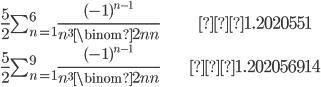 \begin{align}\frac{5}{2}\sum_{n=1}^{6}\frac{(-1)^{n-1}}{n^3\binom{2n}{n}} &≒ 1.2020551 \\ \frac{5}{2}\sum_{n=1}^{9}\frac{(-1)^{n-1}}{n^3\binom{2n}{n}}&≒ 1.202056914\end{align}