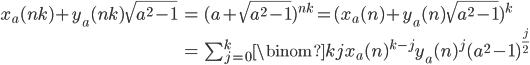 \begin{align}x_a(nk)+y_a(nk)\sqrt{a^2-1} &= (a+\sqrt{a^2-1})^{nk} = (x_a(n)+y_a(n)\sqrt{a^2-1})^k \\ &= \sum_{j=0}^k \binom{k}{j}x_a(n)^{k-j}y_a(n)^j(a^2-1)^{\frac{j}{2}}\end{align}