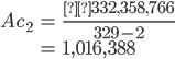 \begin{eqnarray} Ac_2 &=& \frac{¥332,358,766}{329-2} \\ &=& 1,016,388 \end{eqnarray}