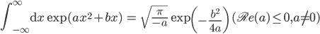 \begin{eqnarray}\displaystyle \int_{-\infty}^{\infty} \mathrm{d}x \exp(ax^2+bx) &=&\sqrt{\frac{\pi}{-a}} \exp\left( -\frac{b^2}{4a} \right)\ ( \mathfrak{Re}(a) \leq 0 , a \neq 0)\end{eqnarray}
