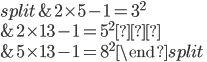 \begin{equation}\begin{split}&2\times 5-1=3^2\\ &2\times 13-1=5^2 \\ &5\times 13-1=8^2\end{split}\end{equation}