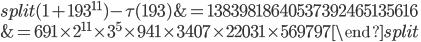 \begin{equation}\begin{split}(1+193^{11})-\tau(193) &= 13839818640537392465135616\\ &= 691\times 2^{11}\times 3^5\times 941\times 3407\times 22031 \times 569797\end{split}\end{equation}