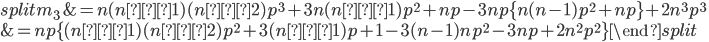 \begin{split}  m_3 &= n(n−1)(n−2)p^3 + 3n(n−1)p^2 + np -3np \{ n(n-1)p^2 + np \} + 2n^3p^3\\ \\ &= np \{ (n−1)(n−2)p^2 + 3(n−1)p + 1 - 3(n-1)np^2 -3np + 2n^2p^2 \} \end{split}