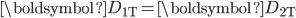 \boldsymbol{D}_{1\mathrm{T}} = \boldsymbol{D}_{2\mathrm{T}}