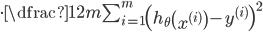 \cdot \dfrac {1}{2m}\sum ^{m}_{i=1}\left( h_{\theta }\left( x^{(i)}\right) -y^{(i)}\right) ^{2}