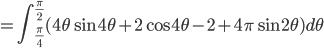 \displaystyle = \int_{\frac{\pi }{4 } }^{\frac{\pi }{2 } } (4\theta \sin 4\theta +2\cos 4\theta -2+4\pi \sin 2\theta )d\theta