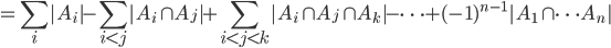 \displaystyle = \sum_i |A_i|-\sum_{i < j} |A_i\cap A_j|+\sum_{i < j < k} |A_i\cap A_j\cap A_k|-\cdots +(-1)^{n-1}|A_1\cap \cdots A_n|