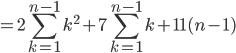 \displaystyle =2\sum_{k=1}^{n-1}k^{2}+7\sum_{k=1}^{n-1}k+11(n-1)
