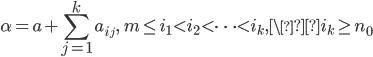 \displaystyle \alpha = a + \sum_{j=1}^ka_{i_j}, \quad m \leq i_1 < i_2 < \cdots < i_k, \i_k \geq n_0