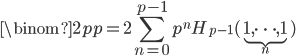 \displaystyle \binom{2p}{p} = 2\sum_{n=0}^{p-1}p^nH_{p-1}(\underbrace{1, \dots, 1}_{n})
