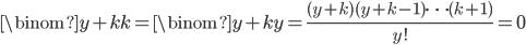 \displaystyle \binom{y+k}{k} = \binom{y+k}{y} = \frac{(y+k)(y+k-1)\cdots (k+1)}{y!} = 0