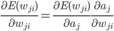 \displaystyle \frac{\partial E({w_{ji}})}{\partial {w_{ji}}}=\frac{\partial E({w_{ji}})}{\partial {a_{j}}} \frac{\partial a_{j}}{\partial {w_{ji}}}