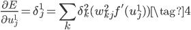 \displaystyle \frac{\partial E}{\partial u^1_j}  = \delta^1_j = \sum_k \delta^2_k (w^2_{kj} f'(u^1_j))  \tag{4}
