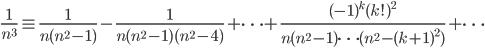 \displaystyle \frac{1}{n^3} \equiv \frac{1}{n(n^2-1)}-\frac{1}{n(n^2-1)(n^2-4)}+\cdots + \frac{(-1)^k(k!)^2}{n(n^2-1)\cdots (n^2-(k+1)^2)}+\cdots