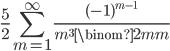 \displaystyle \frac{5}{2}\sum_{m=1}^{\infty}\frac{(-1)^{m-1}}{m^3\binom{2m}{m}}