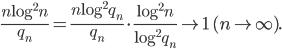 \displaystyle \frac{n\log^2n}{q_n} = \frac{n\log^2 q_n}{q_n}\cdot \frac{\log^2n}{\log^2q_n} \to 1 \ (n \to \infty).