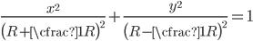 \displaystyle \frac{x^2}{\bigl(R+\cfrac{1}{R}\bigr)^2} +\frac{y^2}{\bigl(R-\cfrac{1}{R}\bigr)^2}=1
