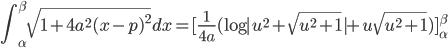 \displaystyle \int_{\alpha}^{\beta} \sqrt{1+4a^2(x-p)^2} dx = [ \displaystyle \frac{1}{4a}(\log |u^2 + \sqrt{u^2 + 1} | + u \sqrt{u^2 + 1}) ]_{\alpha}^{\beta}