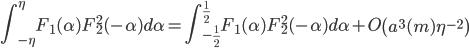 \displaystyle \int_{-\eta}^{\eta}F_1(\alpha)F_2^2(-\alpha)d\alpha = \int_{-\frac{1}{2}}^{\frac{1}{2}}F_1(\alpha)F_2^2(-\alpha)d\alpha + O\left( a^3(m)\eta^{-2}\right)