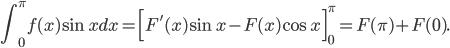 \displaystyle \int_0^{\pi}f(x)\sin xdx=\Bigl[ F'(x)\sin x-F(x)\cos x \Bigr]_0^{\pi}=F(\pi)+F(0).