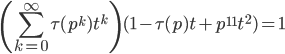 \displaystyle \left( \sum_{k=0}^{\infty}\tau (p^k)t^k \right) (1-\tau (p)t+p^{11}t^2) = 1