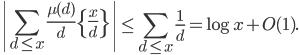 \displaystyle \left| \sum_{d \leq x}\frac{\mu (d)}{d}\left\{ \frac{x}{d} \right\} \right| \leq \sum_{d \leq x}\frac{1}{d} = \log x + O(1).