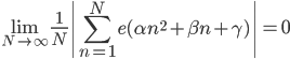 \displaystyle \lim_{N \to \infty}\frac{1}{N}\left| \sum_{n=1}^Ne(\alpha n^2+\beta n+\gamma) \right| = 0