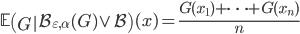 \displaystyle \mathbb{E}\left(\left.G\right|\mathcal{B}_{\varepsilon, \alpha}(G)\vee\mathcal{B}\right)(x) = \frac{G(x_1)+\cdots +G(x_n)}{n}