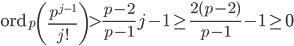 \displaystyle \mathrm{ord}_p\left(\frac{p^{j-1}}{j!}\right) > \frac{p-2}{p-1}j-1 \geq \frac{2(p-2)}{p-1}-1 \geq 0