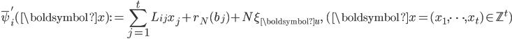 \displaystyle \overline{\psi}_i'(\boldsymbol{x}) := \sum_{j=1}^tL_{ij}x_j+r_N(b_j)+N\xi_{\boldsymbol{u}}, \quad (\boldsymbol{x} = (x_1, \dots, x_t) \in \mathbb{Z}^t)