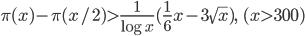 \displaystyle \pi (x) - \pi (x/2) > \frac{1}{\log x}(\frac{1}{6}x-3\sqrt{x}), \ \ (x > 300)