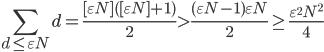 \displaystyle \sum_{d \leq \varepsilon N}d = \frac{[\varepsilon N]([\varepsilon N]+1)}{2} > \frac{(\varepsilon N-1)\varepsilon N}{2} \geq \frac{\varepsilon^2N^2}{4}