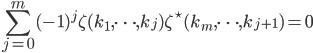 \displaystyle \sum_{j=0}^m(-1)^j\zeta (k_1, \dots, k_j)\zeta^{\star}(k_m, \dots, k_{j+1})=0