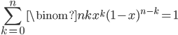 \displaystyle \sum_{k=0}^n\binom{n}{k}x^k(1-x)^{n-k}=1