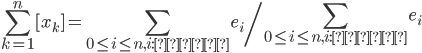 \displaystyle \sum_{k=1}^n[ x_k ] = \sum_{0\leq i \leq n, i:\text{奇数}}e_i \left/ \sum_{0 \leq i \leq n, i:\text{偶数}}e_i \right.