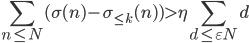 \displaystyle \sum_{n \leq N}(\sigma(n)-\sigma_{\leq k}(n) ) > \eta \sum_{d \leq \varepsilon N}d
