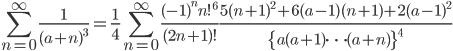 \displaystyle \sum_{n=0}^{\infty}\frac{1}{(a+n)^3}=\frac{1}{4}\sum_{n=0}^{\infty}\frac{(-1)^nn!^6}{(2n+1)!}\frac{5(n+1)^2+6(a-1)(n+1)+2(a-1)^2}{\{a(a+1)\cdots (a+n)\}^4}