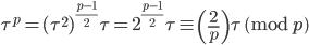 \displaystyle \tau^{p} = (\tau^2)^{\frac{p-1}{2}}\tau = 2^{\frac{p-1}{2}} \tau \equiv \left( \frac{2}{p} \right) \tau \pmod{p}