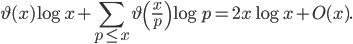 \displaystyle \vartheta (x)\log x + \sum_{p \leq x}\vartheta \left( \frac{x}{p} \right) \log p = 2x\log x + O(x).