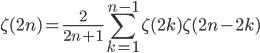\displaystyle \zeta (2n)=\frac{2}{2n+1}\sum_{k=1}^{n-1}\zeta (2k)\zeta (2n-2k)
