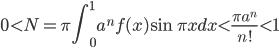 \displaystyle 0 < N=\pi\int_0^1 a^n f(x)\sin{\pi x}dx < \frac{\pi a^n}{n!} < 1