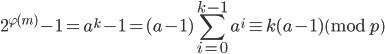 \displaystyle 2^{\varphi(m)}-1=a^k-1 = (a-1)\sum_{i=0}^{k-1}a^i \equiv k(a-1) \pmod{p}
