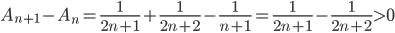 \displaystyle A_{n+1}-A_n = \frac{1}{2n+1}+\frac{1}{2n+2}-\frac{1}{n+1} = \frac{1}{2n+1}-\frac{1}{2n+2} > 0
