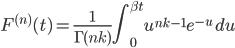 \displaystyle F^{(n)}(t) = \frac{1}{\Gamma(nk)} \int ^{\beta t} _{0} u^{n k-1} e^{-u} \, du