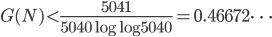 \displaystyle G(N) < \frac{5041}{5040\log \log 5040}= 0.46672\cdots